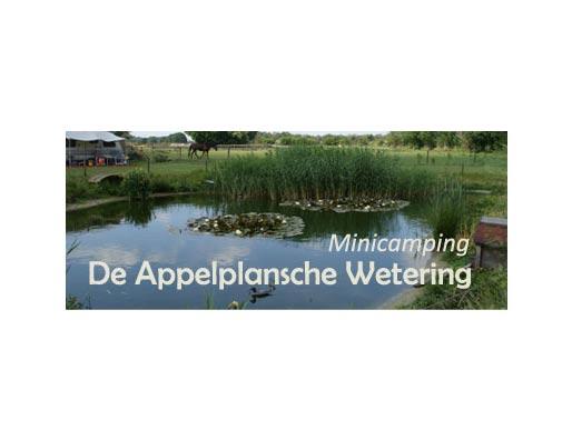 minicampingplansch